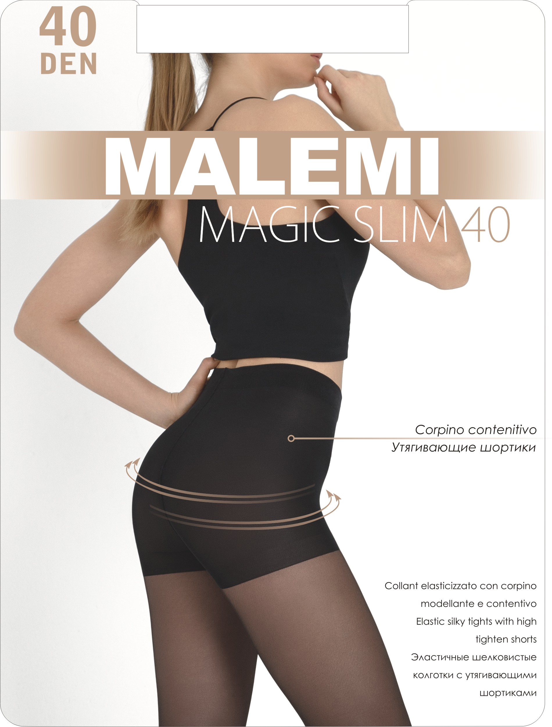 MALEMI Magic Slim 40